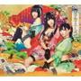 パナシェ!/リインカーネーション(初回生産限定盤A)(DVD付)