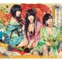 パナシェ!/リインカーネーション(初回生産限定盤B)(DVD付)