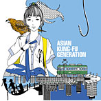 ASIAN KUNG-FU GENERATION 藤沢ルーザー