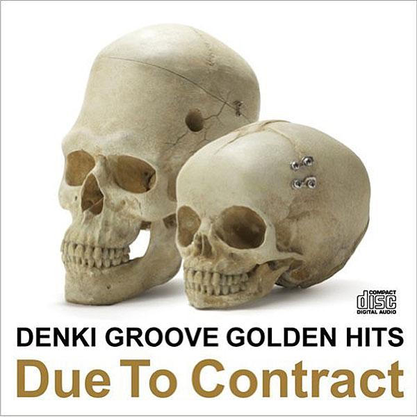 電気グルーヴ/「DUE TO…」〜ゴールデンヒッツ CD〜