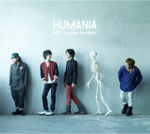 NICO Touches the Walls/HUMANIA(初回生産限定盤)(DVD付)