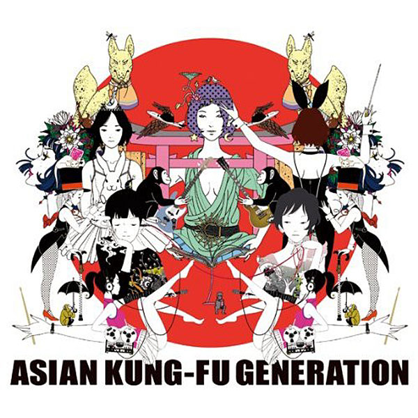 ASIAN KUNG-FU GENERATION/BEST HIT AKG