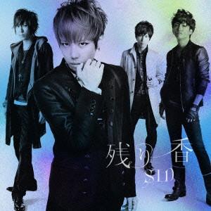 シド/残り香(初回生産限定盤B)(DVD付)