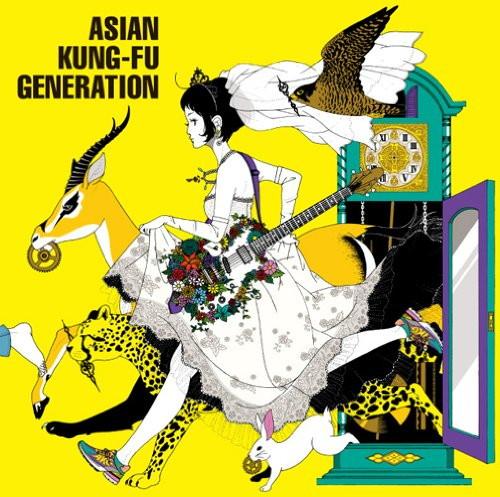ASIAN KUNG-FU GENERATION/今を生きて(初回生産限定盤)(DVD付)