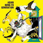 ASIAN_KUNG-FU_GENERATION 今を生きて