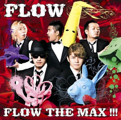 FLOW/FLOW THE MAX!!!(初回生産限定盤)(DVD付)