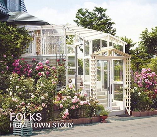 FOLKS/HOMETOWN STORY(初回生産限定盤)