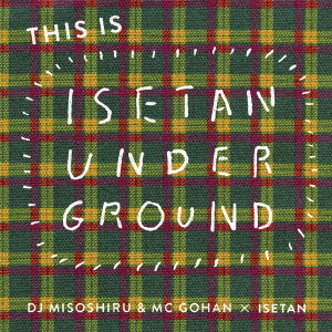 DJみそしるとMCごはん/THIS IS ISETAN UNDERGROUND