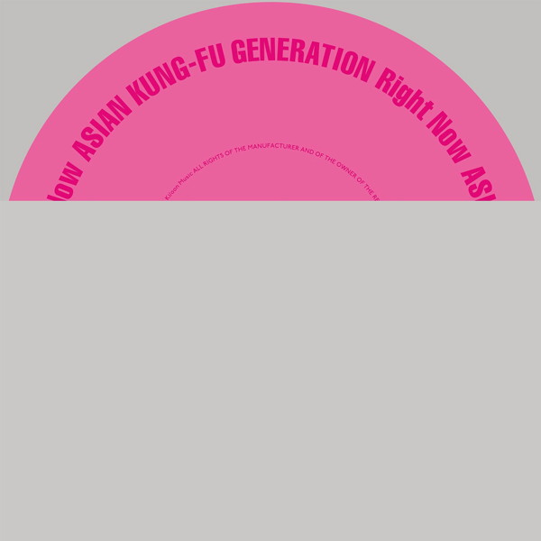 ASIAN KUNG-FU GENERATION/Right Now(初回生産限定盤)(DVD付)