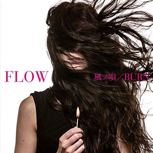FLOW/風ノ唄/BURN(通常盤)