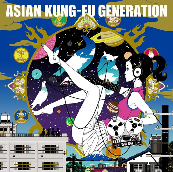 ASIAN KUNG-FU GENERATION/ソルファ(通常盤)