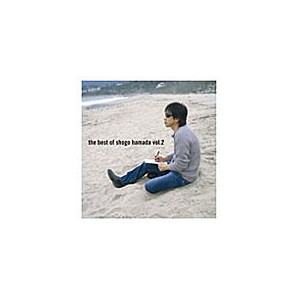 浜田省吾/The Best of Shogo Hamada vol.2