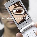 【クリックでお店のこの商品のページへ】鎌倉圭/Social Network