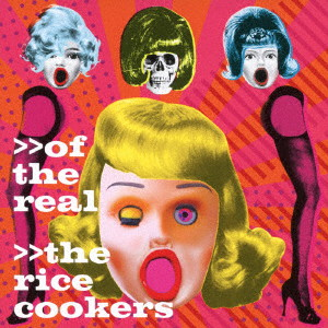 RiCECOOKERS/THE RiCECOOKERS