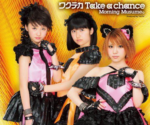 モーニング娘。/ワクテカ Take a chance(初回生産限定盤B)