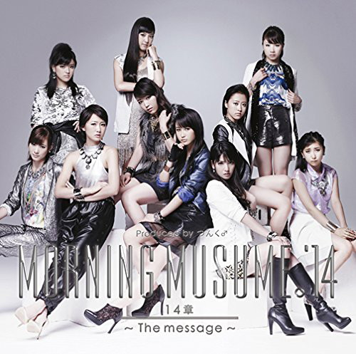 モーニング娘。'14/14章〜The message〜(初回生産限定盤B)(DVD付)