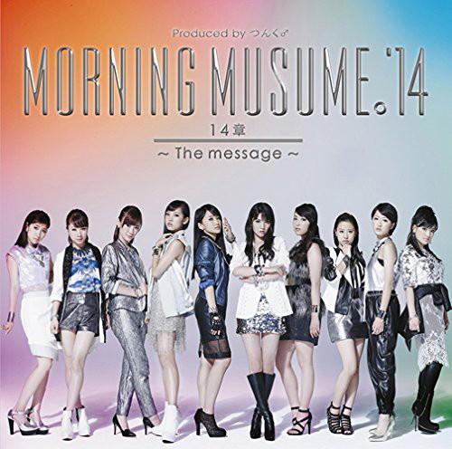 モーニング娘。'14/14章〜The message〜