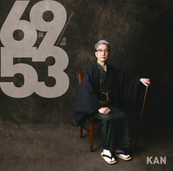 KAN/6×9=53(DVD付)