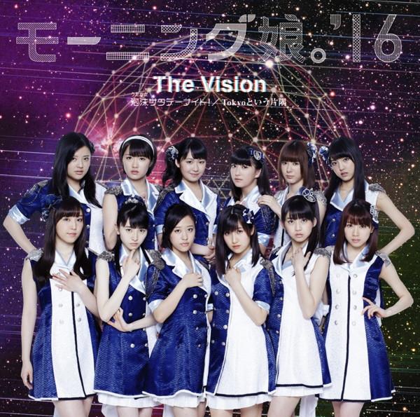 モーニング娘。'16/泡沫サタデーナイト!/The Vision/Tokyoという片隅(初回生産限定盤B)(DVD付)