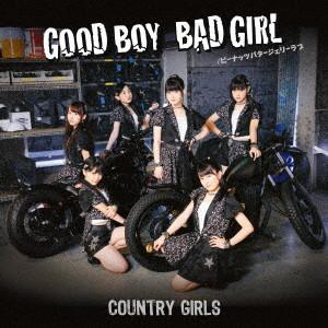 カントリー・ガールズ/Good Boy Bad Girl/ピーナッツバタージェリーラブ(初回生産限定盤A)(DVD付)