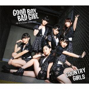 カントリー・ガールズ/Good Boy Bad Girl/ピーナッツバタージェリーラブ(通常盤A)