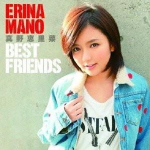 真野恵里菜/BEST FRIENDS(初回限定盤)(DVD付)
