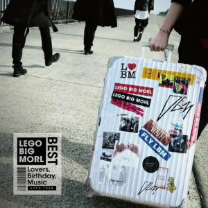 LEGO BIG MORL/Lovers, Birthday, Music(通常盤)