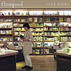 flumpool/FOUR ROOMS