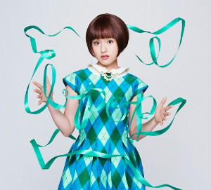 武藤彩未/I-POP(初回限定A盤)(DVD付)