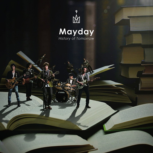 Mayday/自伝 History of Tomorrow(初回限定盤)(DVD付)