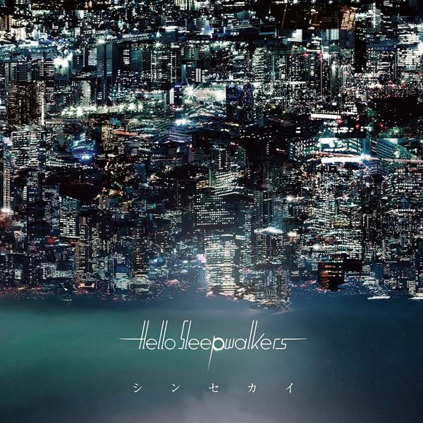 Hello Sleepwalkers/シンセカイ(初回限定盤)(DVD付)