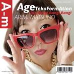 松野有里巳/AgeTekoFormAtion