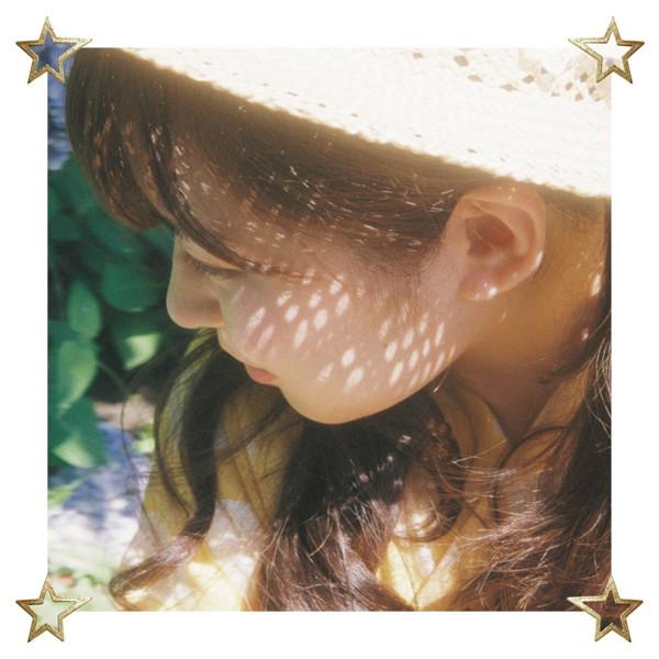 岩永亞美/今しかない〜now or never〜/いつまでも(TYPE-B)(初回限定盤)(DVD付)