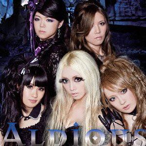 Aldious/Dominator/I Don't Like Me(DVD付)