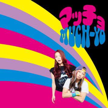 MUCH-YO/マッチョ