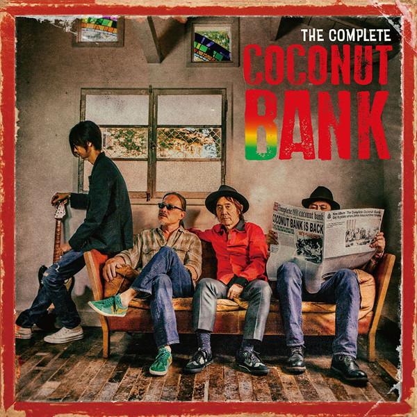 ココナツ・バンク/THE COMPLETE COCONUT BANK