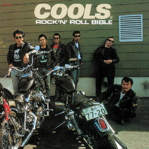 COOLS R.C./ROCK'N'ROLL BIBLE(紙ジャケット仕様)