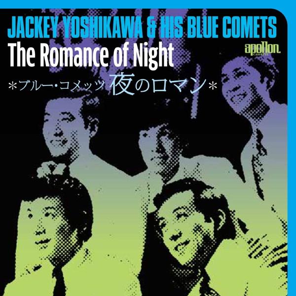 ジャッキー吉川とブルー・コメッツ/夜のロマン