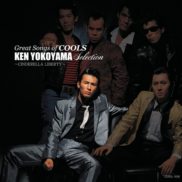 COOLS/ベスト・コレクション vol.3:KEN SINGS COOLS