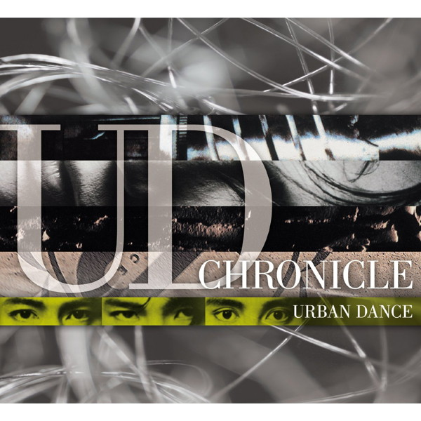 URBAN DANCE/UD CHRONICLE