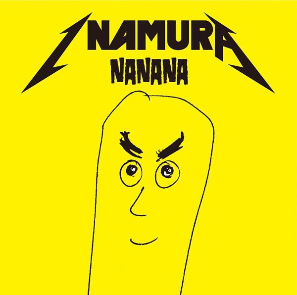 いなむら/NANANA