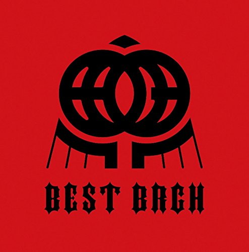 BELLRING少女ハート/BEST BRGH