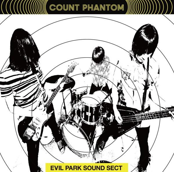 Count Phantom/EVIL PARK SOUND SECT