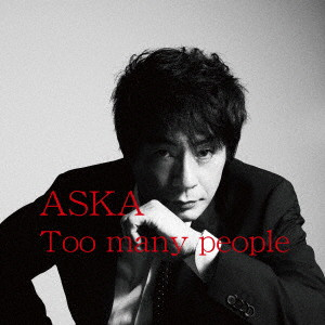 ASKA/Too many people