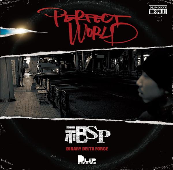 祀SP/PERFECT WORLD