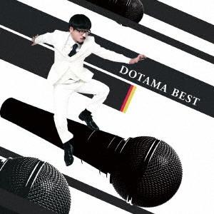 DOTAMA/DOTAMA BEST