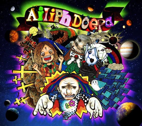 Ailiph Doepa/Ailiph Doepa(DVD付)