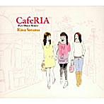 【クリックでお店のこの商品のページへ】Rina Steama/CafeRIA-Pure House Remix-