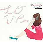 【クリックでお店のこの商品のページへ】Rina Steama/CafeRIA-Love House Remix-