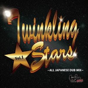 FORGUN SOUND/TWINKLING☆STARS-ALL JAPANESE DUB MIX-VOL.1